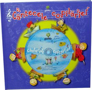 Cantecele copilariei, Editura Gama