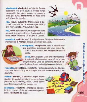 Primul meu dictionar ilustrat, Editura Litera International, Ilustratii si coperta Igor Hmelnitki