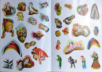 Scufita Rosie, poveste cu abtipilduri, Editura Gama