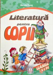 Premiu de bobocel: Literatura pentru copii, Editura Marcela Penes