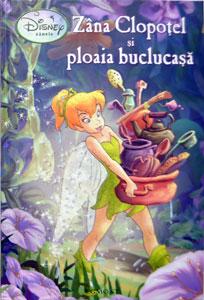 Zana Clopotel si ploaia buclucasa, Editura Egmont