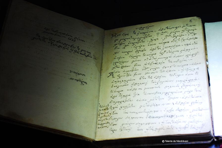 """Pagina in limba greaca din lucrarea \""""Descrierea Chinei\"""", apartinand lui Nicolae Milescu-Spatarul."""