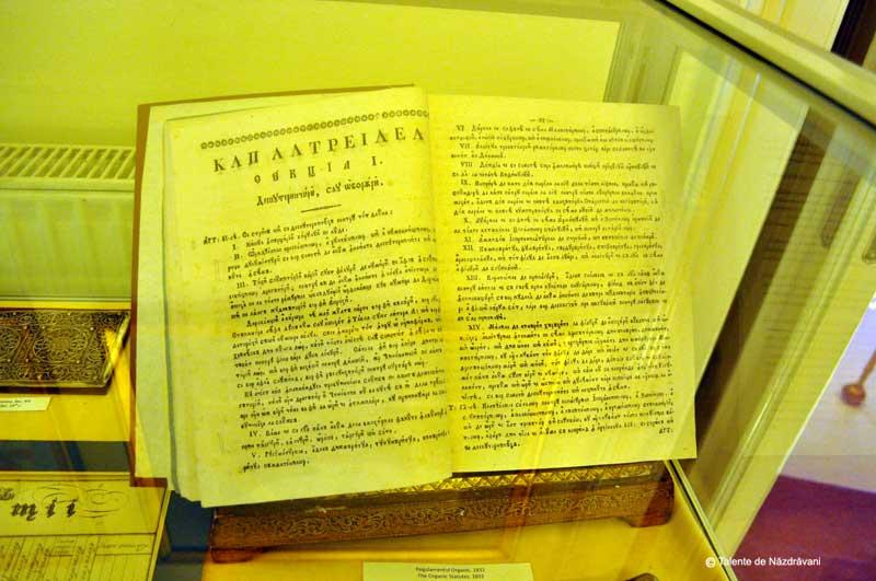 Regulamentul Organic. 1832