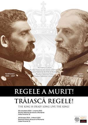 AFIS_Regele-a-murit_Traiasca-Regele_MNIRoct2014