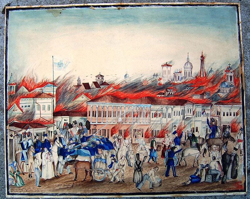 Focul cel Mare, Bucureşti 1847, acuarelă de Moustacoff