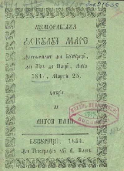 """Foaie de titlu la """"Memorabilul Focului cel Mare, întâmplat în Bucuresci, în ziua de Pasci, martie 23"""", Anton Pann, scris în limba română, cu caractere chirilice"""