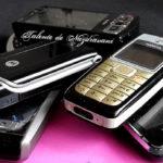 old_phones