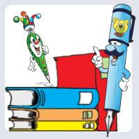 Biblioteca Nazdravanilor